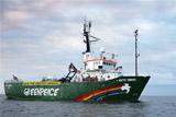 Россию обязали выплатить Нидерландам 5,4 млн  евро за задержание Arctic Sunrise