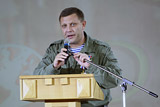 Глава ДНР заявил об учреждении нового государства Малороссия