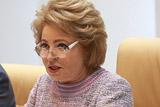 Матвиенко анонсировала ответ на решение Польши о сносе советских памятников
