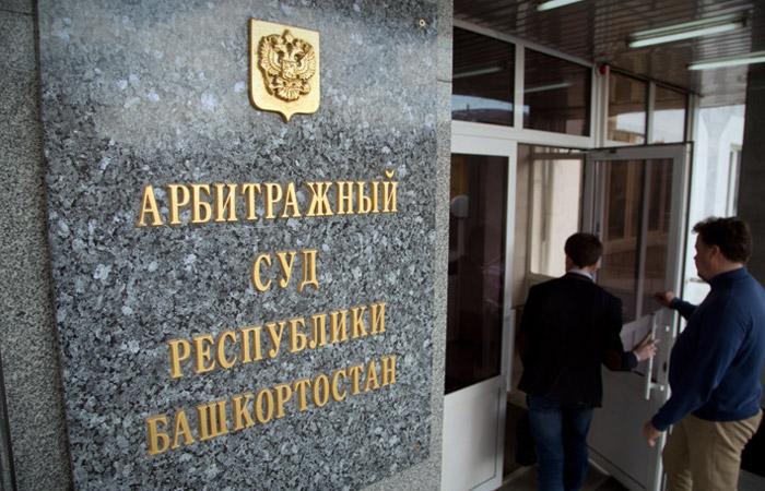 """АФК """"Система"""" пожаловалась в администрацию президента на судью по иску """"Роснефти"""""""
