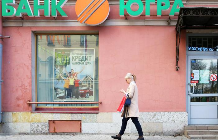 """Выплаты вкладчикам банка """"Югра"""" начнутся в четверг"""