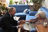 Правозащитница Алексеева попросила Путина помиловать экс-сенатора Изместьева