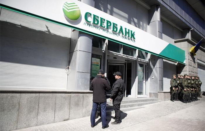 Нацбанк Украины отвергнул ряд заявок напокупку «дочек» Сбербанка иВЭБа