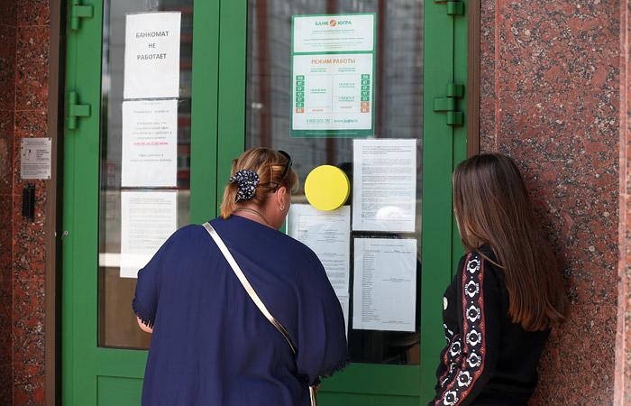 Юристы «Югры» планируют обосновать, что оснований для банкротства банка нет