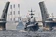 Прохождение российских военных кораблей по Неве