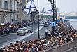 Зрители главного военно-морского парада страны
