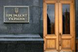 Адвокаты Януковича заподозрили Киев в уничтожении документов от февраля 2014 года