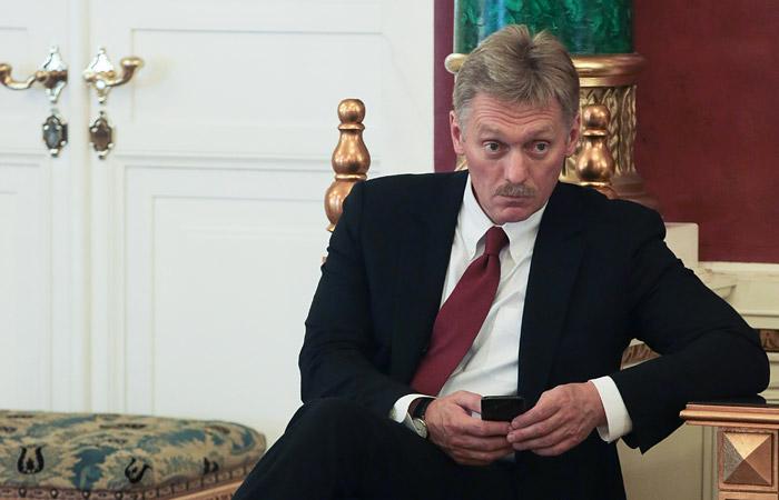 В Кремле прокомментировали американский план поставок оружия на Украину