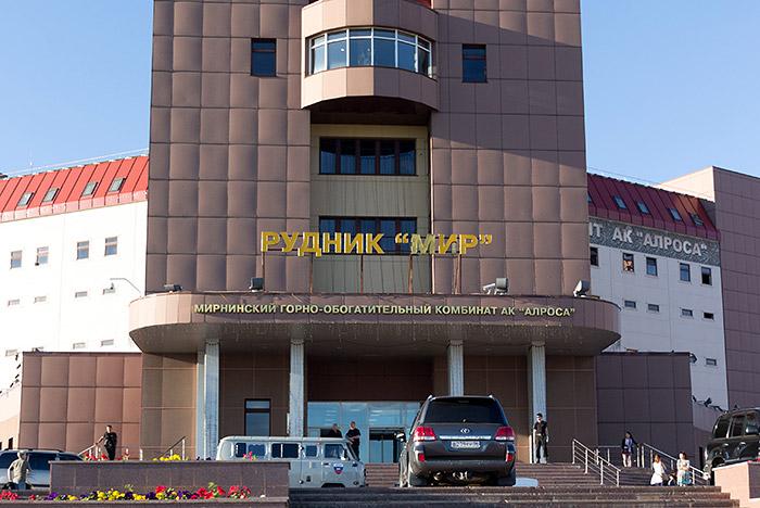 """АЛРОСА"" назвала причину аварии на руднике ""Мир"""