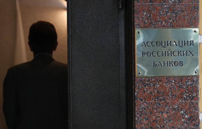 Ассоциацию русских банков покидают еще семь банков