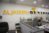 Израиль запретил журналистам Al Jazeera работать в стране