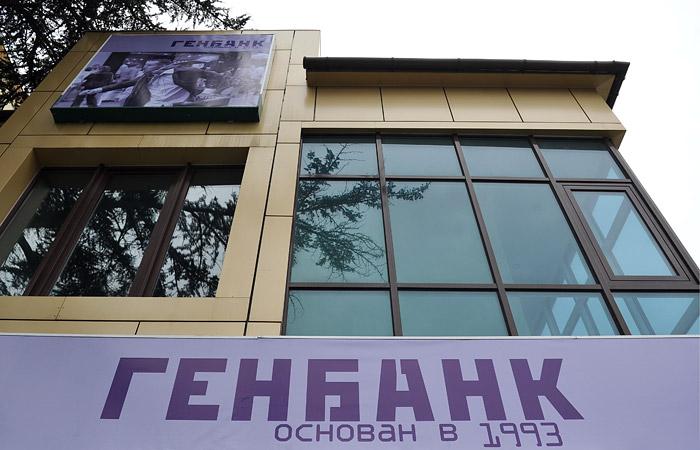 ЦБ РФ ввел временную администрацию в крымском Генбанке