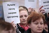 Власти выделят 2 млрд рублей на поддержку ипотечных заемщиков