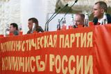 """Руководство """"Коммунистов России"""" объявило голодовку"""