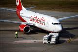 Вторая по величине немецкая авиакомпания Air Berlin объявила о банкротстве