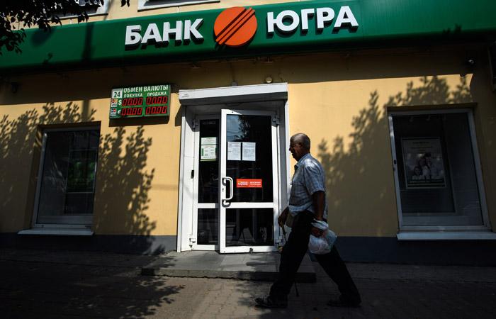 Суд неспешит банкротить «Югру» потребованиюЦБ