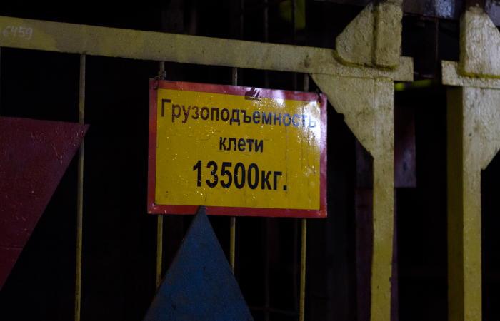 """Спасатели не смогли спуститься к предполагаемому месту нахождения горняков рудника """"Мир"""""""