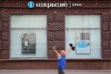 """Компании в июле забрали из банка """"Открытие"""" почти 320 млрд руб."""