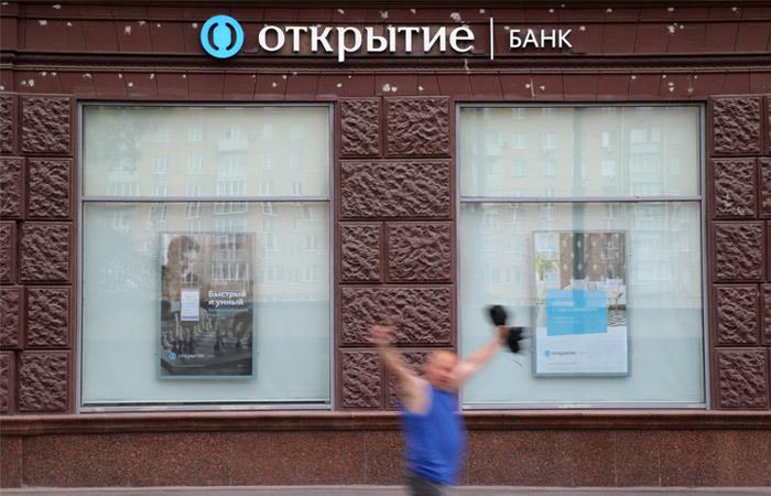 Клиенты вывели избанка «Открытие» неменее  350 млрд.  руб.  замесяц