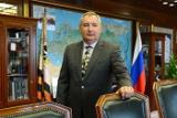 """Вице-премьер Рогозин прибыл с проверкой на космодром """"Восточный"""""""