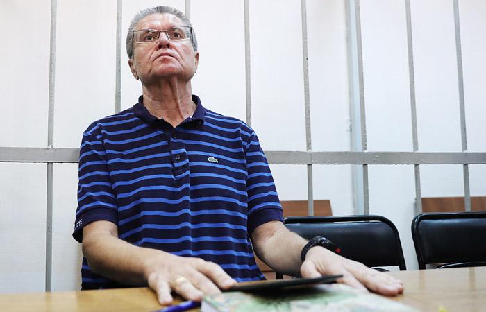 Улюкаев обвинил Сечина в провокации взятки