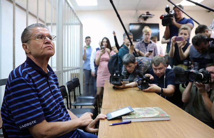 Улюкаев всуде высказался осостоянии русской экономики