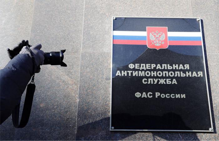 """ФАС пригрозила """"Альфа-Капиталу"""" штрафом за сообщение о """"проблемных банках"""""""