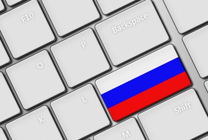 Минкомсвязи предложило новые ограничения иностранного участия в инфраструктуре рунета
