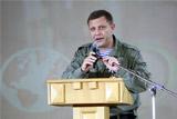 Захарченко предупредил о масштабной провокации украинских силовиков в ДНР
