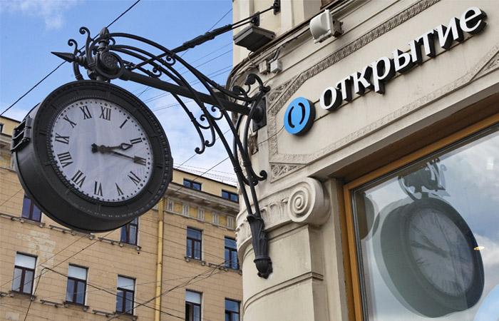 """АКРА поставило на пересмотр рейтинг банка """"Открытие"""" с негативным прогнозом"""