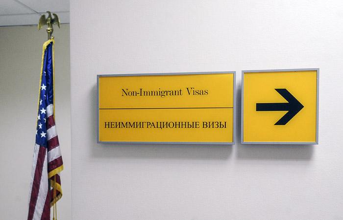 Выдачу американских виз россиянам ограничат до восстановления прежней численности дипмиссии