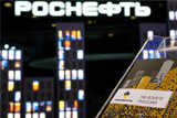 """Суд взыскал с """"Системы"""" 136 млрд рублей по иску """"Роснефти"""""""