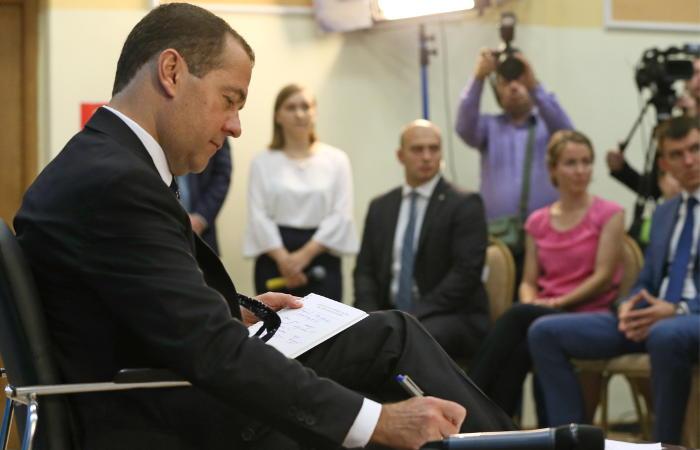 Медведев подписал документ о создании ТОР на Южных Курилах