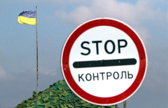 """""""Ъ"""" узнал о новом порядке въезда на Украину для граждан РФ"""