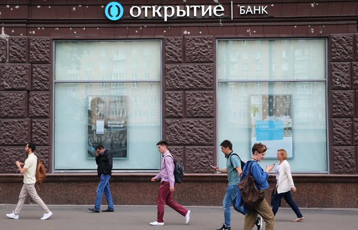 """Акции банка """"Открытие"""" обвалились к уровням января 2016 года"""