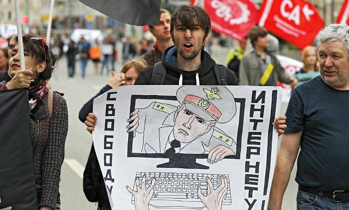 """Активисты заявили об 11 задержанных на акции """"За свободный интернет"""""""