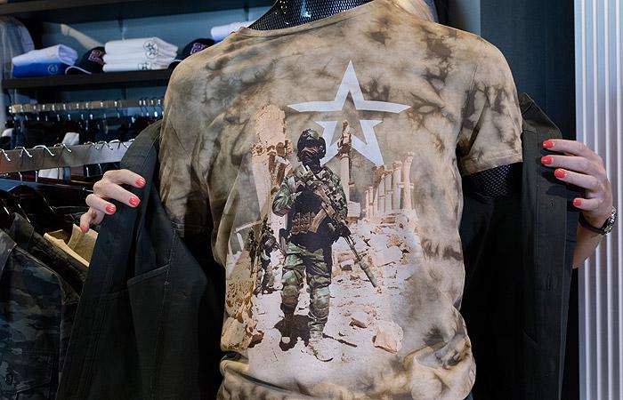 """Одежду """"Армия России"""" решили вывести на зарубежный рынок"""