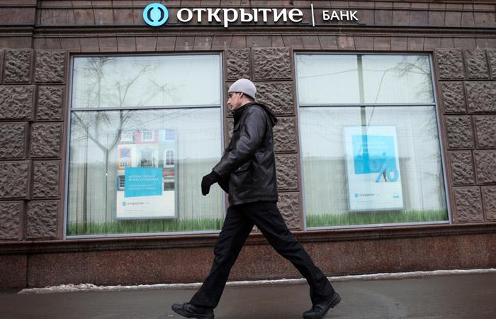 """Акции банка """"ФК Открытие"""" упали на 2% на громадных оборотах"""