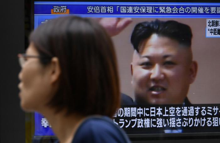 Пхеньян рассказал о пущенной накануне баллистической ракете