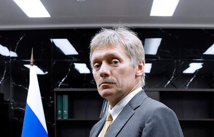 В Кремле отреагировали на обыски в торгпредстве РФ в Вашингтоне