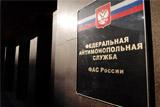 """ФАС не будет возбуждать дело о нарушении конкуренции в отношении УК """"Альфа-Капитал"""""""