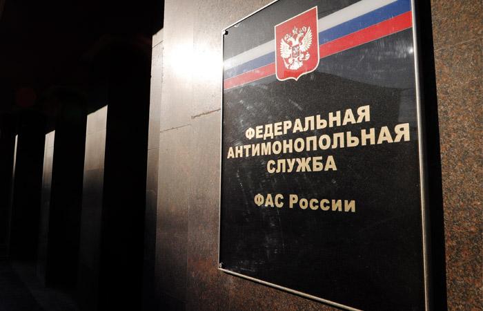 ФАС решила невозбуждать дело вотношении «Альфа-Капитала»