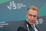 Шувалов рассказал о новом контексте курильской проблемы в свете проектов с Японией