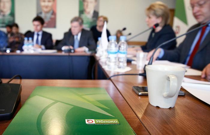 """Муниципальными депутатами в Москве от """"Яблока"""" станут 180 кандидатов"""