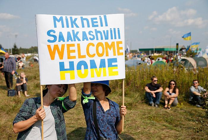 Саакашвили прорвался на территорию Украины