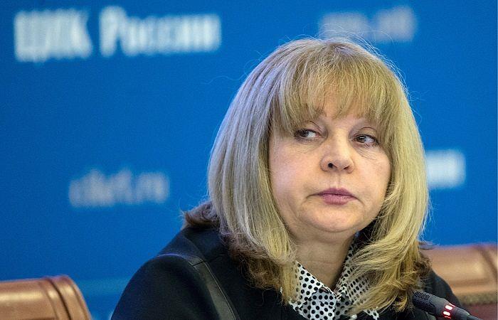 Памфилова заявила о возможности отмены результатов выборов на Алтае