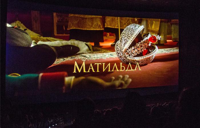Кинотеатр «Салют» первым начал предпремьерную реализацию билетов на«Матильду»