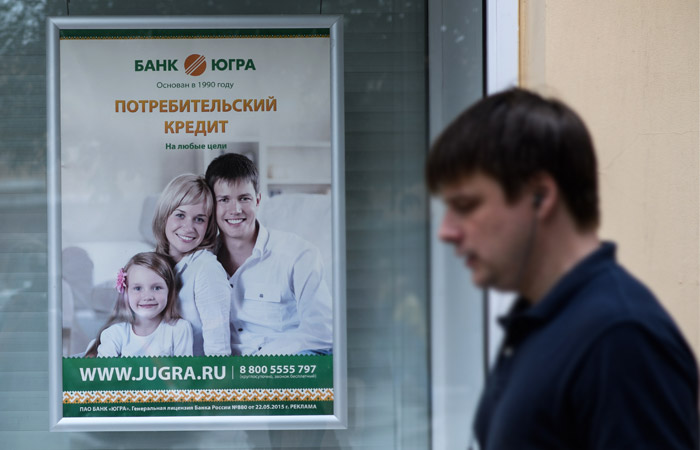 """""""Дыра"""" в капитале банка """"Югра"""" выросла в 43 раза"""