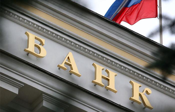 ЦБ РФ снизил ключевую ставку до 8,5%