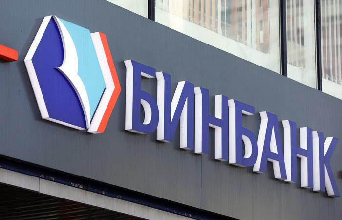 Собственник Бинбанка попросил ЦБ РФ о санации через Фонд консолидации